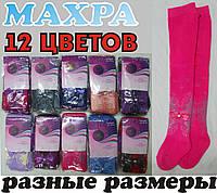 Детские колготы махра ПОЛЁТ ассорти 12 цветов разные размеры с бантиком ЛДЗ-96