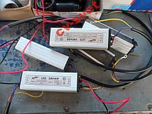 №40 Драйвер 50w драйвер 50 для прожектора REAL 50W 1500ma