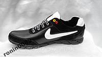 Кожаная обувь Nike 2015