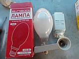 Комплект ДРЛ 400w Дуговая ртутная лампа высокого давления, фото 2