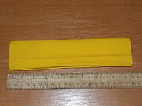 Повязки стрейчевые цветные 20 см