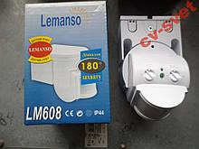 Датчик руху 180 градусів LEMANSO LM 608 білий