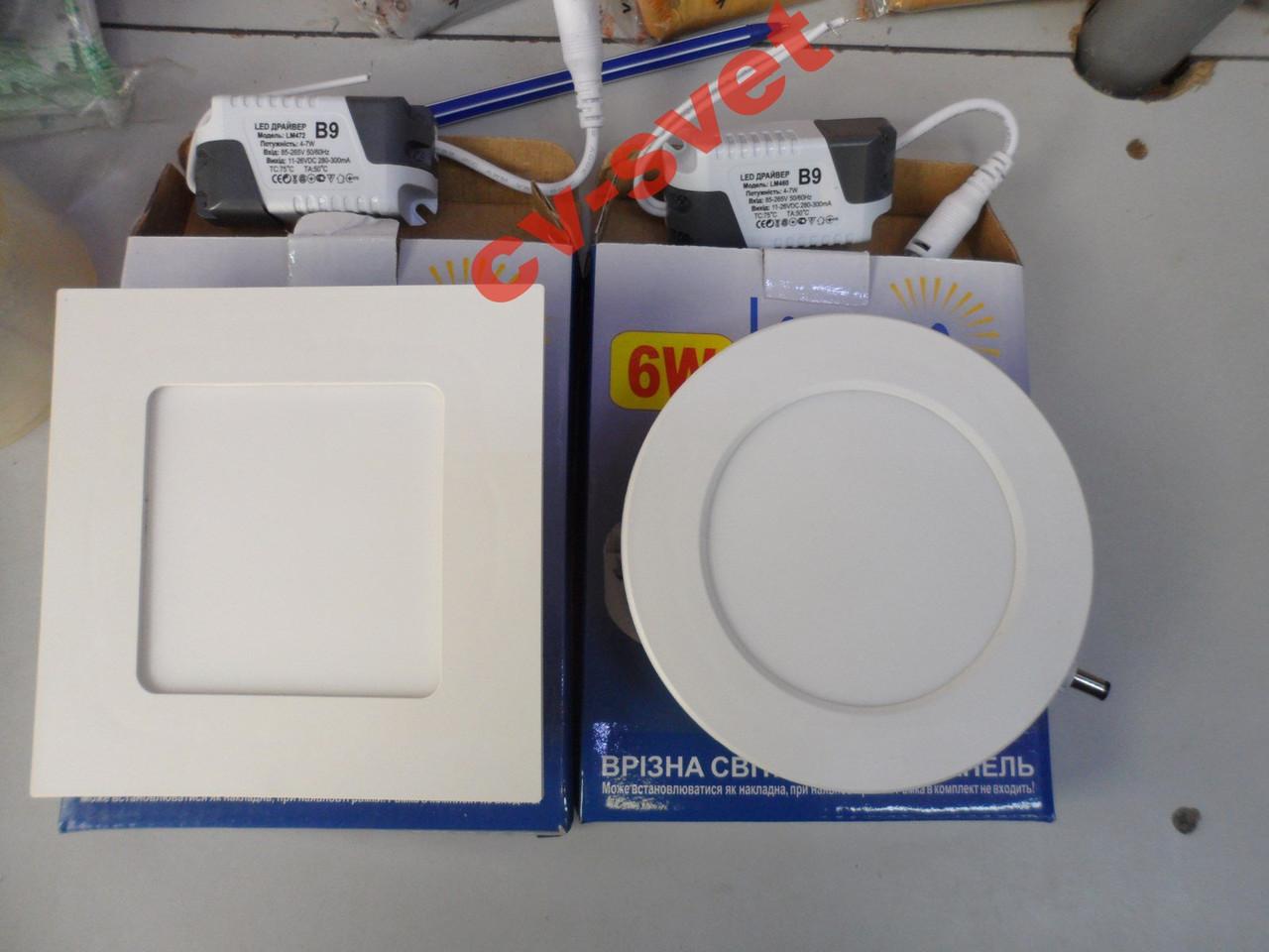 Светодиодная LED панель 6W ABS 450LM LM460 круг, фото 1