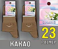 """Носки женские демисезонные ТМ """"Смалий"""", Украина 23 размер какао НЖД-394"""