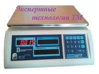 Весы торговые электронные 15ВП1-С (со стойкой), размер платформы 310x230 мм