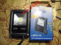 LED прожектор 10w Lemanso LMP2-10 гарантия 3 года