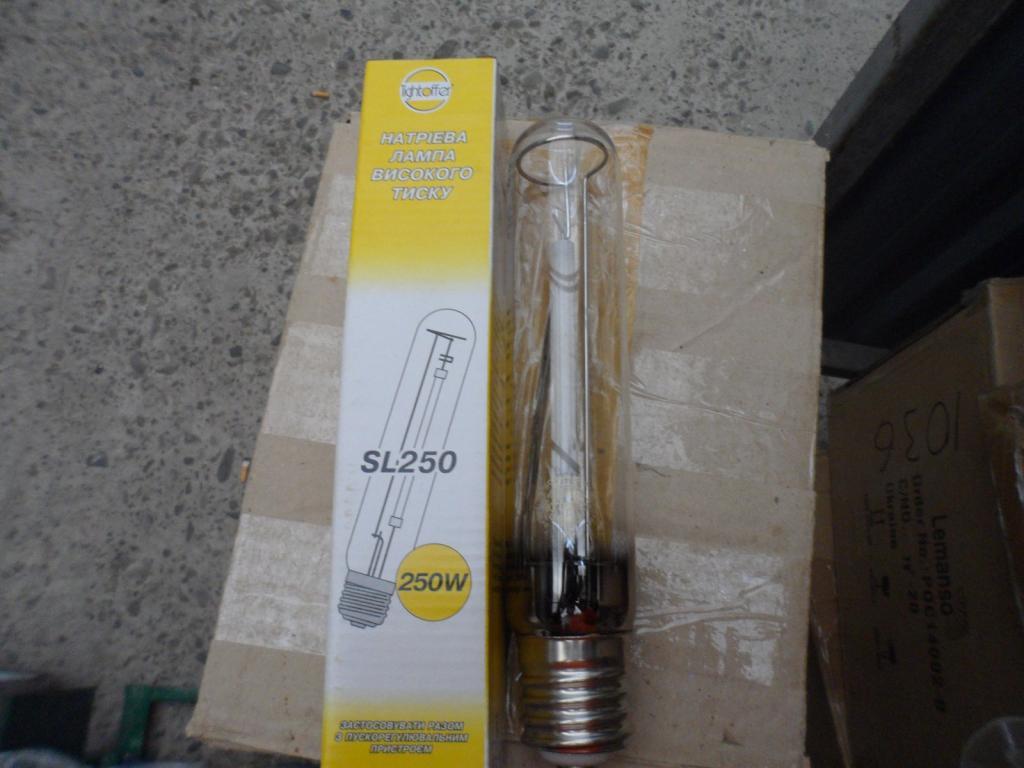 Лампа ДНаТ 250w Lightoffer натриевая лампа высокого давления