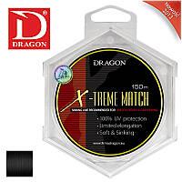 Леска DRAGON X-TREME MATCH Soft&Sinki. 0.25 мм 150 м