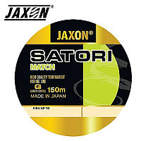 Леска JAXON SATORI MATCH 0,16 мм 150 м