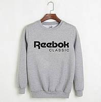 """Свитшот серый REEBOK   ( Рибок ) CLASSIC большое лого """""""" В стиле Reebok """""""""""