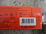Металогалогенна лампа 250w МГЛ 250 Electrum DM-250T ULTRALIGHT / 4000K E40 - A-DM-0603, фото 7