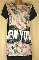 Блуза Miss Selfridge (размер 46 (UK10, S))