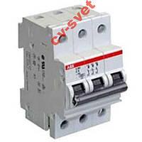 Автомат автоматический выключатель 3пол ABB 50A