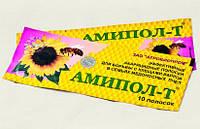 Амипол-Т 10 полосок (от10 шт-57грн)** Агробиопром