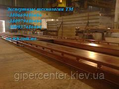 Автомобильные весы УВК-А-6СН30, до 30 т