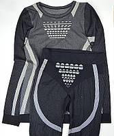 Комплект Спортивная компрессионная кофта и штаны (L) 48-50