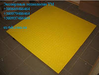 Платформенные весы УВК-П1010, размер платформы 1000х1000 мм, до 300 кг