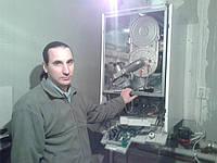 Настройка конденсационных котлов на выхлоп СО