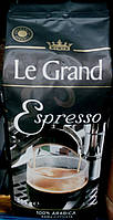 Le Grand Espresso кофе в зернах 100% арабика 500 гр