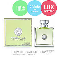 Versace Versense. Eau De Toilette 100 ml / Туалетная Вода Версаче Версенс 100 мл
