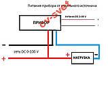 Цифровий амперметр вольтметр DC 100V 10А - 14A з шунтом №2 (покращена модель), фото 4