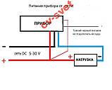 Цифровий амперметр вольтметр DC 100V 10А - 14A з шунтом №2 (покращена модель), фото 5