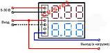 Цифровий амперметр вольтметр DC 100V 10А - 14A з шунтом №2 (покращена модель), фото 6