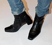 Ботинки Rieker, Германия, кожа, оригинал, 40 р,