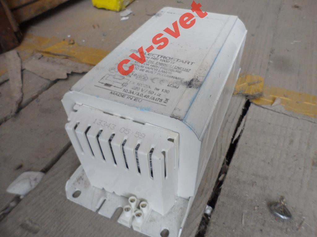 Дроссель Днат 1000W Electrostart ПРА ( Nahj HPS )