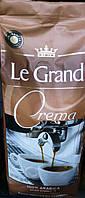 Le Grand Crema кофе в зернах 100% арабика 500 гр