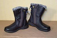 Сапоги детские зимние кожаные Clarks Gore-tex (Размер 23)