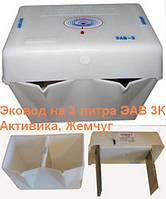 Фильтр для воды Эковод Жемчуг ЭАВ 3 литра очиститель