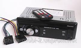 Автомагнитола Pioneer CDX- GT6310 без cd,  mp3  sd  usb , фото 3