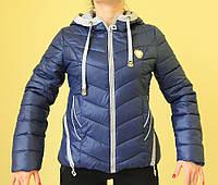 """Куртка женская демисезонная """"Х"""" 1103-9 сине-серая код 895А"""