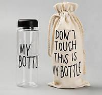Пластиковая бутылка с чехлом My Bottle, фото 1