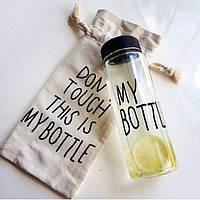 Бутылка с чехлом My Bottle 360 мл (Май Ботл), фото 1
