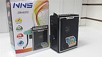 Радиоприемник-колонка NS 047U, радио с цифровым FM тюнером, портативная стерео колонка