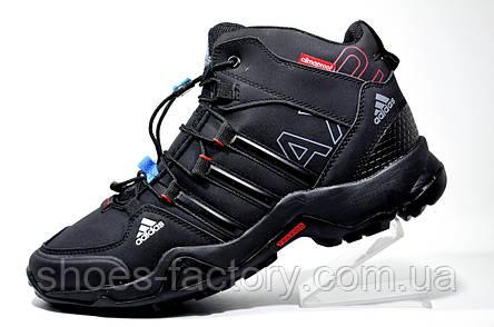 Кроссовки мужские зимние Adidas Terrex Ax2 Gore-tex, фото 2