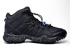 Кроссовки мужские зимние Adidas Terrex Ax2 Gore-tex, фото 3