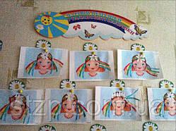 Набір для виставки дитячих малюнків (з магнітами)