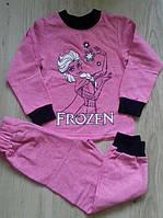 Детская зимняя пижама Фрозен (рр. 122-140)