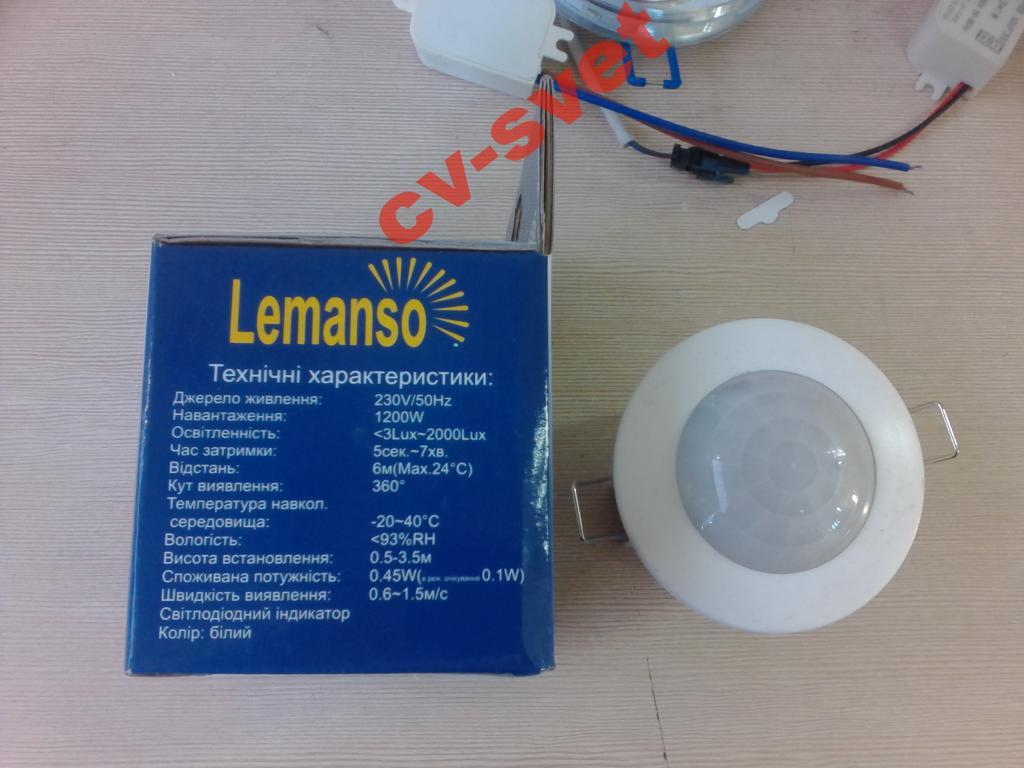 Датчик движения 360 градусов LEMANSO LM686 белый, фото 1