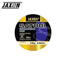 Леска JAXON SATORI CARP FLUOROCARBON 0,55 мм 20 м
