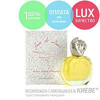 Sisley Soir de Lune Eau De Parfum 90 ml / Парфюмированная Вода Суар де Люн 90 мл