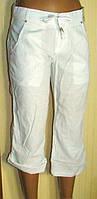 Шорты женские капри Atmosphere. Размер 42 (XS, UK8).