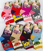 Детские шерстяные носки с махрой внутри Korona C3530-1 21-26 S. В упаковке 12 пар