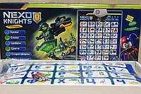 Интерактивный плакат Букваренок Nexo Knights на батарейке