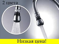 Поворотная насадка на кран, аэратор воды, диффузор