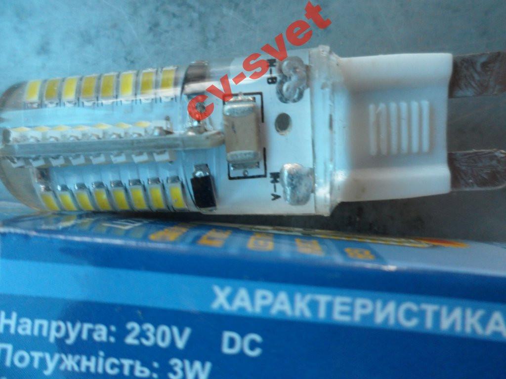 Светодиодная лампочка 3W 220V G9 Lemanso LM277