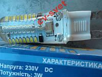 Светодиодная лампочка 3W 220V G9 Lemanso LM277, фото 1